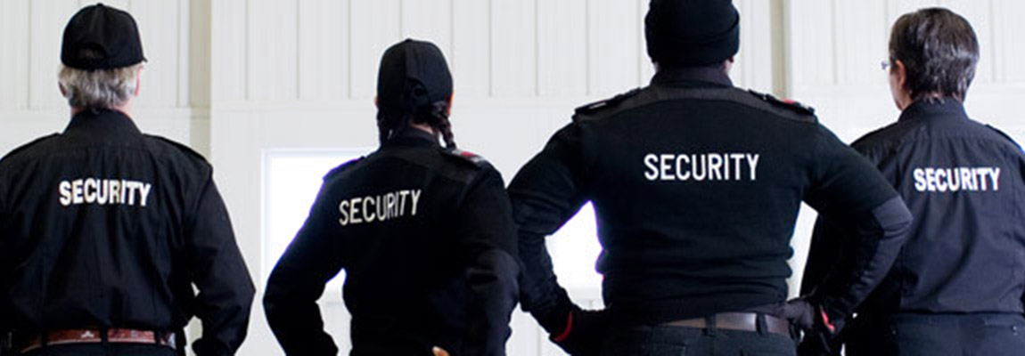 Interested in Becoming a Security Guard?